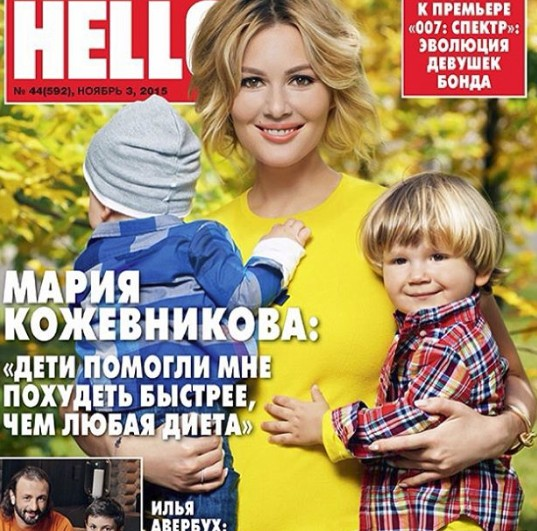 Мария Кожевникова впервые рассказала о муже и показала старшего сына